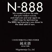 N-888