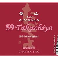 TAKACHIYO 愛山