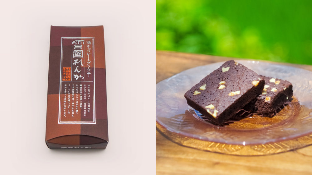 Saké Brownies