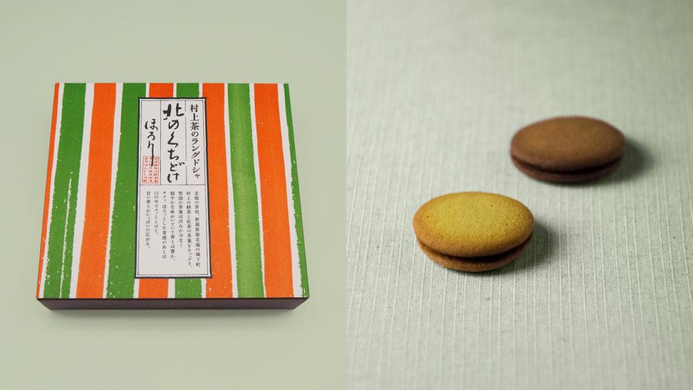 Murakami Tea Cookies