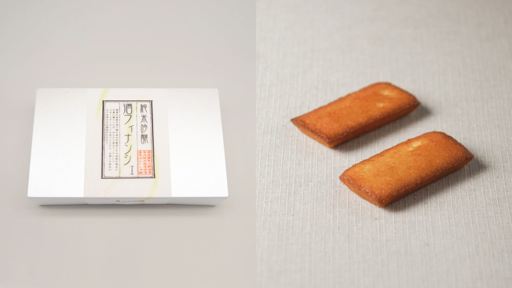 Junmai Ginjo Financier