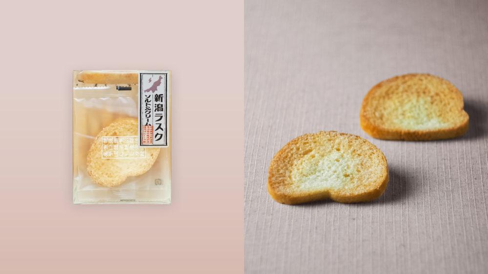 Niigata Salt & Cream Rusks